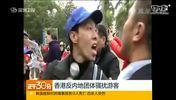 香港数十人骂内地游客