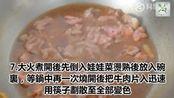 美味的水煮肉片你们想吃吗?