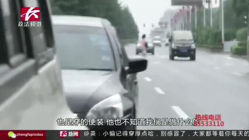 宁乡:地下六合彩庄家卷款潜逃五年后落网