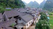 走进桂林山水