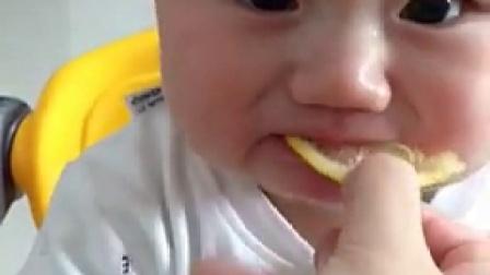 宝宝吃柠檬搞笑视频