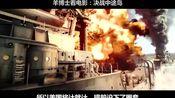 筹备15年的二战电影《决战中途岛》,曾因内容敏感被日本索尼拒拍