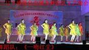 2018.9.22.农厉八月十三日、镇盛街道舞蹈队:《一吻红尘》《嗨爆》《山美水美中国美》