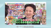 【自愈TV】关于JOJO的十个事实!荒木老妖:我不做人了!JOJO-自愈TV:萌物系列-自愈学院