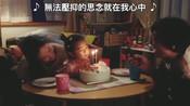 180219 日本温情广告:奇迹,让我们相遇 广告