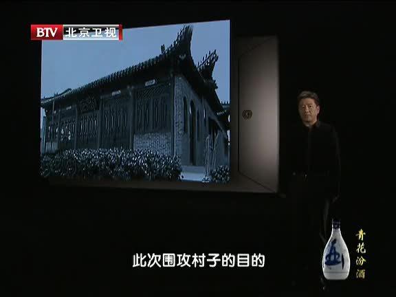 档案 2013第159集精选