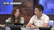 Mnet éè°è BESTie Cut 14/07/31