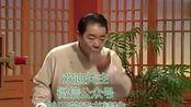 单田芳评书 绝版视频 薛家将 薛刚反唐全本037回