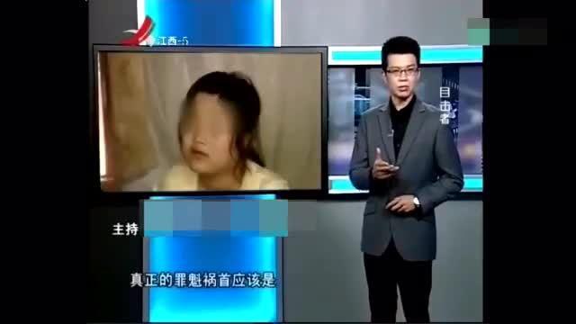 农村12岁花季少女遭3位老师迷晕 却不知道孩子的父亲是谁
