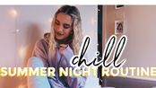 【Kalyn Nicholson】夏季晚间日常 | a chill summer night in my life