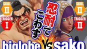 街霸5CE 忍耐! biglobe(E.Honda) vs sako(Menat)