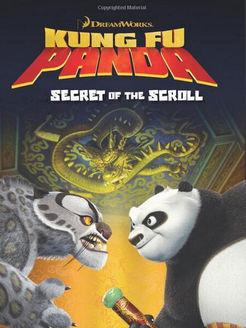 功夫熊猫(卷轴的秘密)