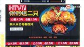 网上买阳澄湖大闸蟹要擦亮眼睛,正不正宗关键看这里!