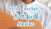 【Mexleo】吉他翻唱The Archer -Taylor ts7大学生阳光清新正式版