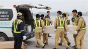 英国死亡货车案尸检结果:39名遇难者死于窒息缺氧和体温过高