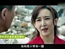 """《 人民 的 名义 》剧透,陷害""""陈海""""的真凶..."""