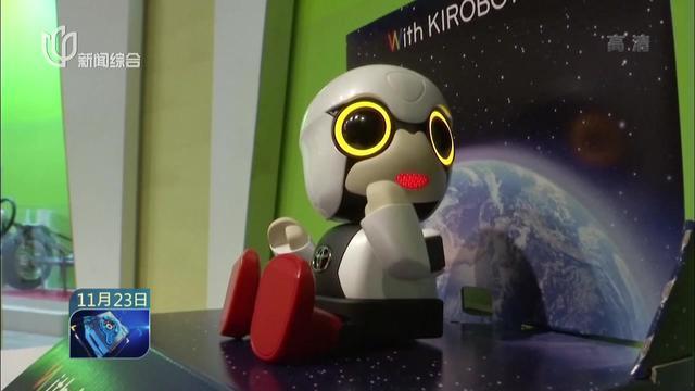 聪明可爱 掌上聊天机器人