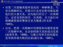 西安交通大学-社会学概论-罗亚萍24-到Daboshi.com—在线播放—优酷网,视频高清在线观看
