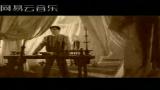 【MV】屠洪刚 - 霸王别姬