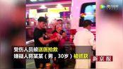 深圳沃尔玛超市内一男子持菜刀砍人2死9伤 嫌犯被控制_每日焦点