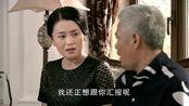 刘志不明情况乱回答,大拿气的怒斥晓燕,连说话都快变成唱的了