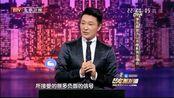 李宗翰被吐槽撞脸马景涛 自曝在飞机延误的囧事