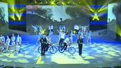 春晚舞台上亮眼的明星: 市交警支队交警们