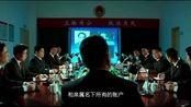 反贪风暴3:大宗贪污案涉及多人,美女只身前往香港,一出手5亿