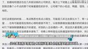 易烊千玺发长文回忆拍摄《少年的你》的日子,获王俊凯王源支持