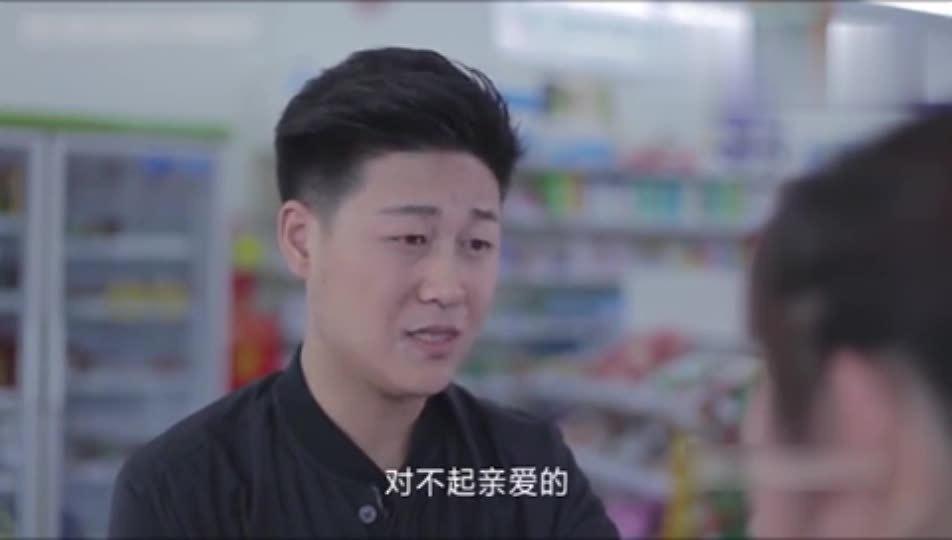 超市里惊现屌丝世纪大告白