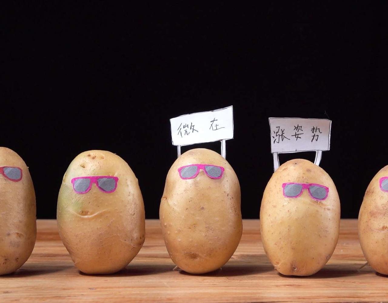 4种土豆的零失手花式吃法