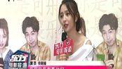 独家专访《超时空同居》主创佟丽娅东方电影报道20180515