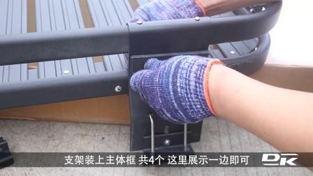 【龙骑士教程】牧马人行李框安装教程