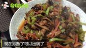 陕西商洛小谷做了一道美食《鱼香肉丝》,小谷一下吃了二大碗