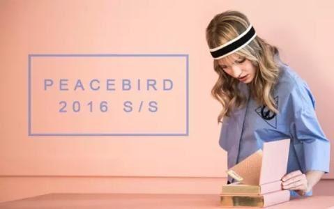 Peace Bird 变小仙女啦
