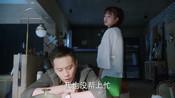 老男孩:萧晗误以为吴争背叛小欧-国语高清