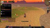 魔兽世界 怀旧服 部落 兽人 战士 3