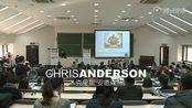 【一席】克里斯·安德森《新工业革命》