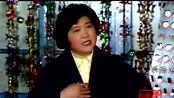 1983年越剧丨 徐玉兰王文娟 尹桂芳