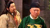 郭县令轶事:老人有家不回,非得住在衙门,是要来伸冤的吗