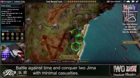 《硫磺岛:血战小笠原》战争策略游戏