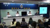 香港一千多名警员资料被曝光,警方:这是犯罪!最高可判5年