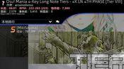 【全国首杀】osu mania!LN tier VIII (dt)pass 95.04acc