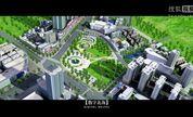 2009年数字城市集锦-微蓝创景