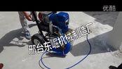 河南 东崛7900腻子喷涂机平面效果 新乡 真石漆喷涂机 刮大白机器 砂浆喷涂机