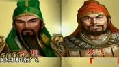"""百家讲坛:""""三分天下有其一""""刘备个人究竟具备哪些优势"""