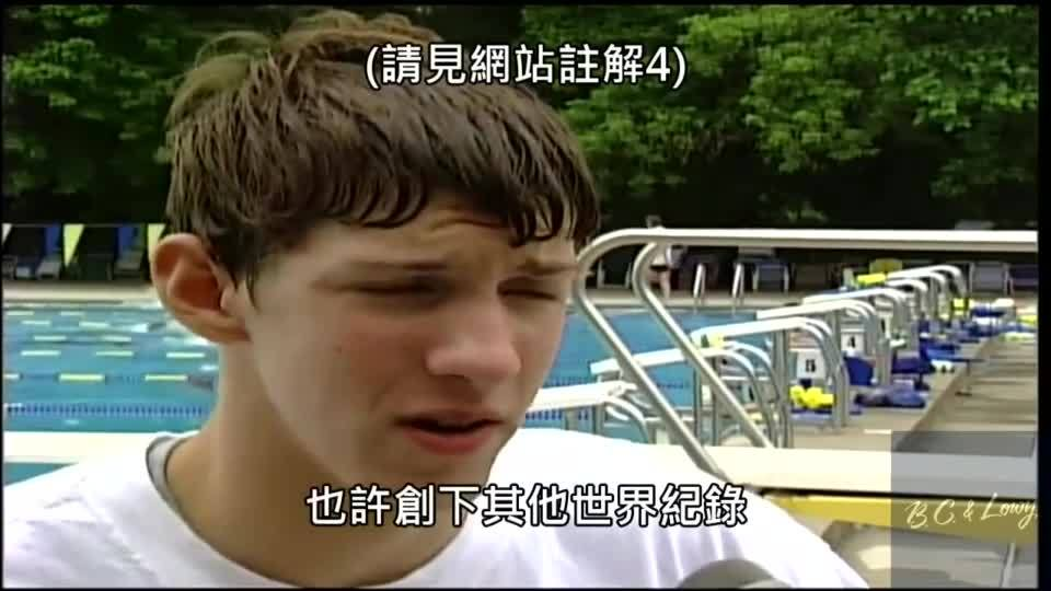 菲尔普斯15岁时接受采访说想拿1枚奥运金牌