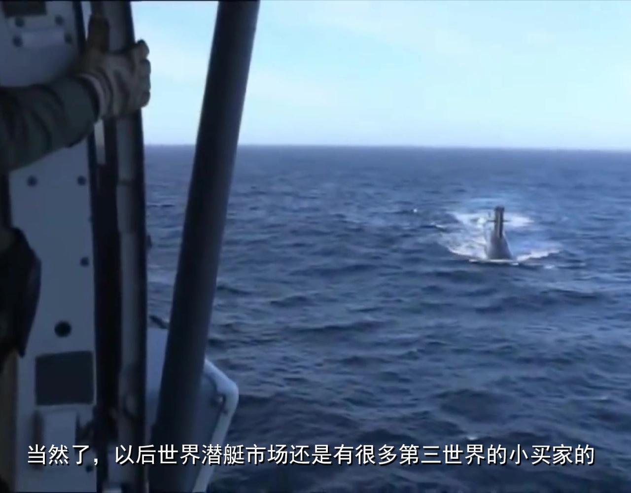 跨级PK 国际潜艇招标法国梭鱼大败日本苍龙