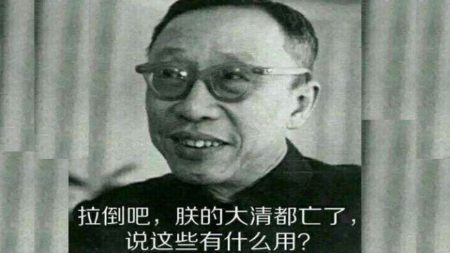 你想听清朝人讲普通话是什么感觉么 皇帝溥仪表示不服