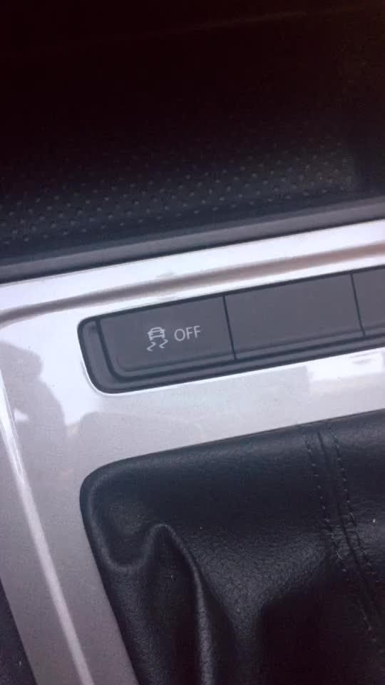 车身稳定系统